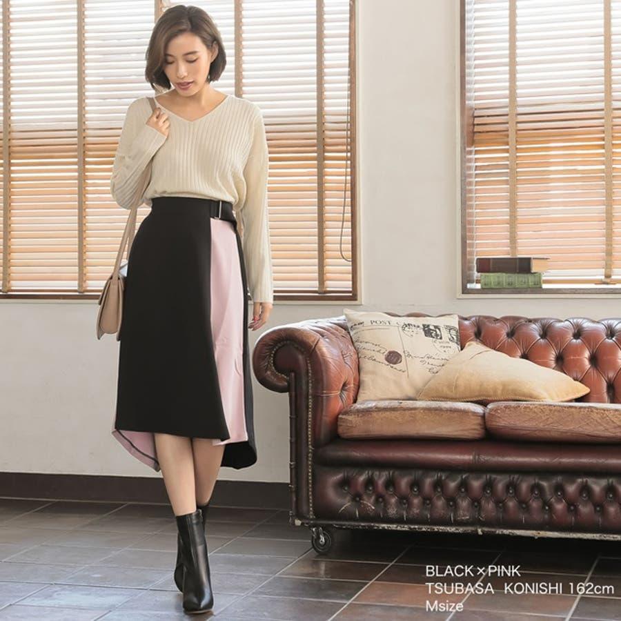 モードなデザインを上品に着こなす バイカラーベルテッド台形スカート ボトムス/スカート/膝丈・ミモレ丈(51〜65cm) 7