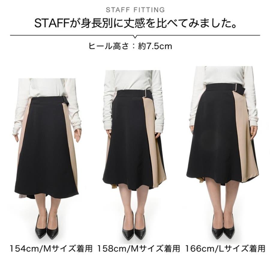 モードなデザインを上品に着こなす バイカラーベルテッド台形スカート ボトムス/スカート/膝丈・ミモレ丈(51〜65cm) 9