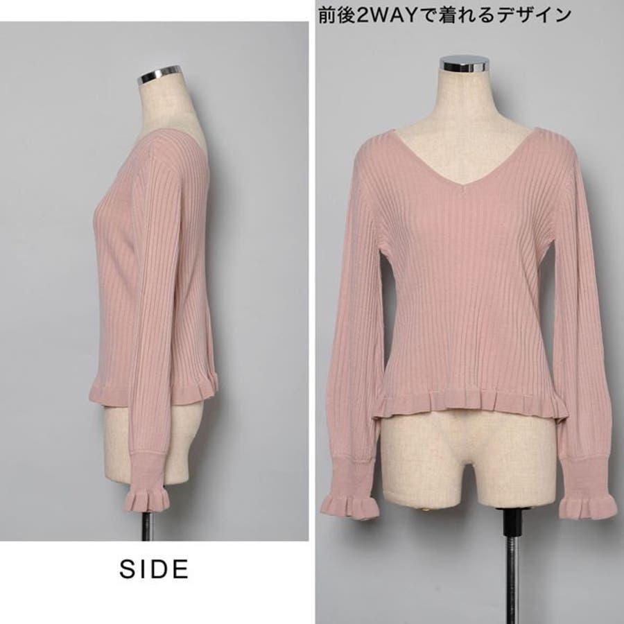 フェミニンなエッセンスが効いた春ニット 裾フリル2WAYリブニットトップス トップス/カットソー・Tシャツ 8