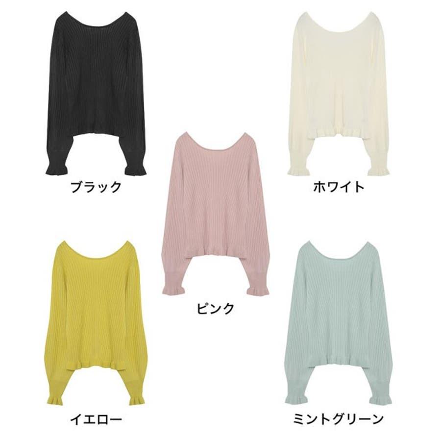 フェミニンなエッセンスが効いた春ニット 裾フリル2WAYリブニットトップス トップス/カットソー・Tシャツ 3