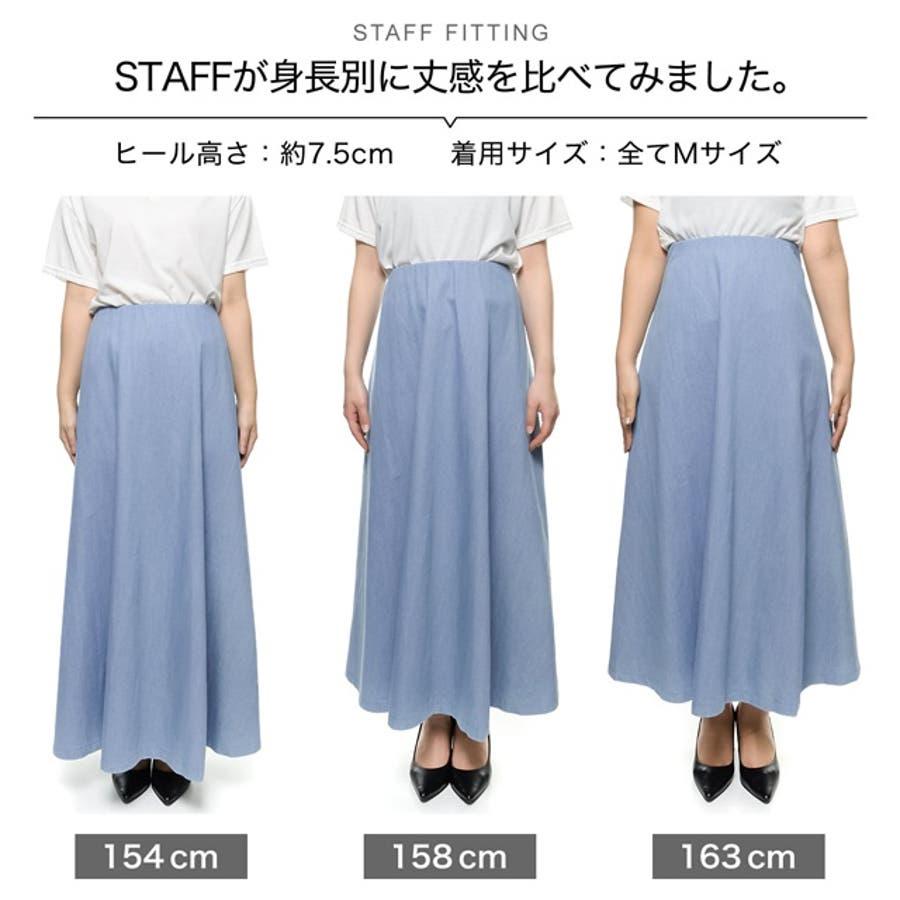 適度なハリで美しく広がるデニムフレアスカート マキシ丈デニムフレアロングスカート 9