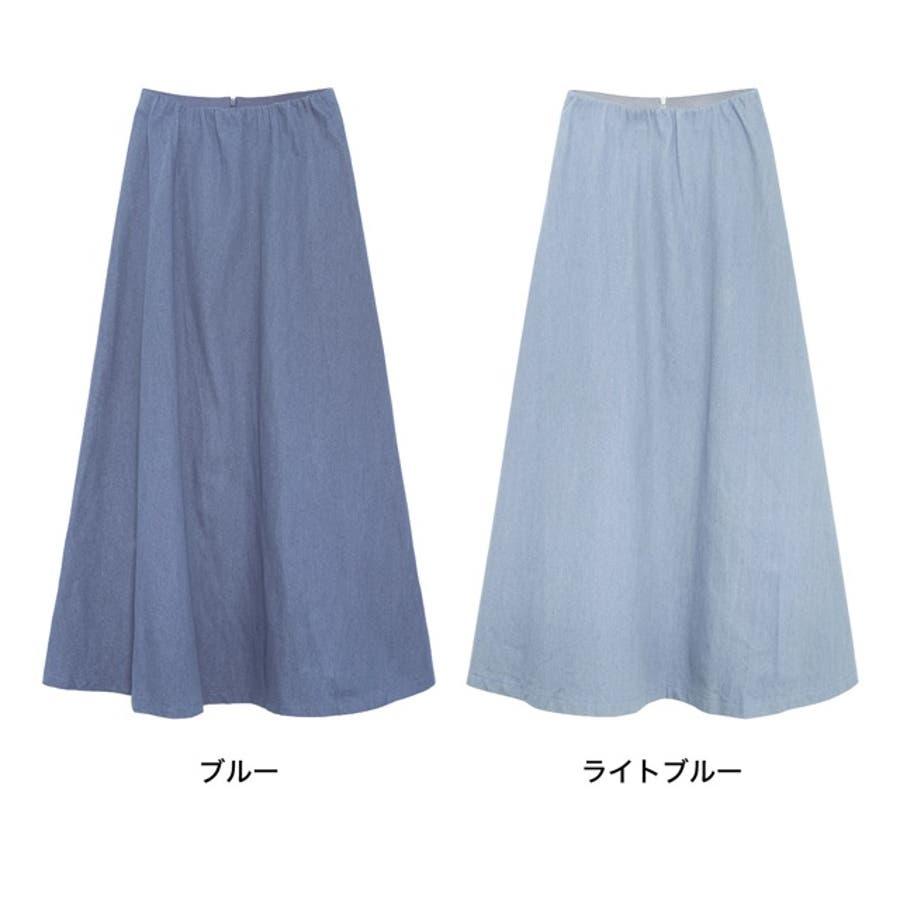 適度なハリで美しく広がるデニムフレアスカート マキシ丈デニムフレアロングスカート 2