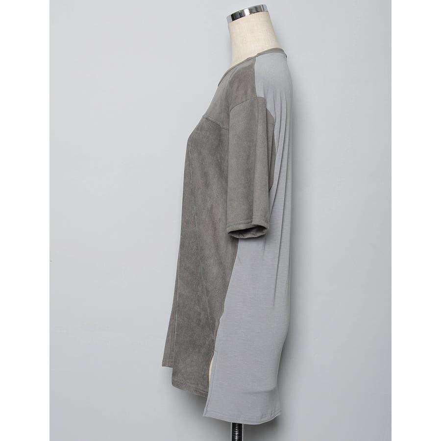 異なる生地を合せた感度の高い1着 スエードタッチ異素材切替えTシャツ トップス/カットソー・Tシャツ 10
