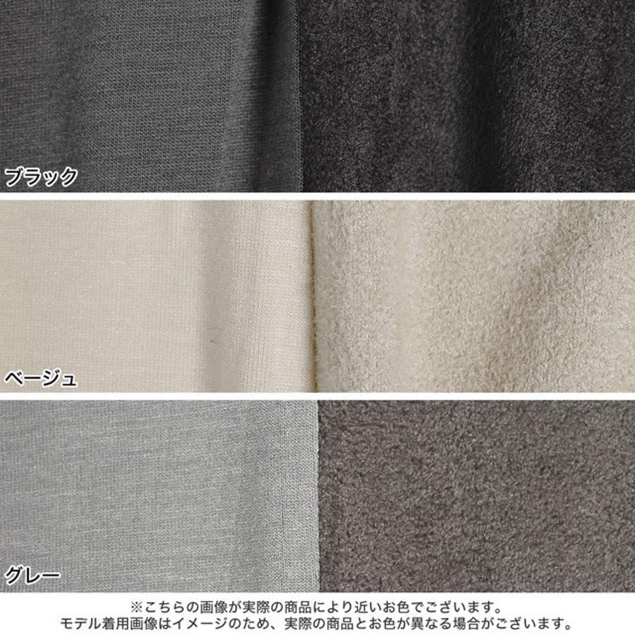異なる生地を合せた感度の高い1着 スエードタッチ異素材切替えTシャツ トップス/カットソー・Tシャツ 7