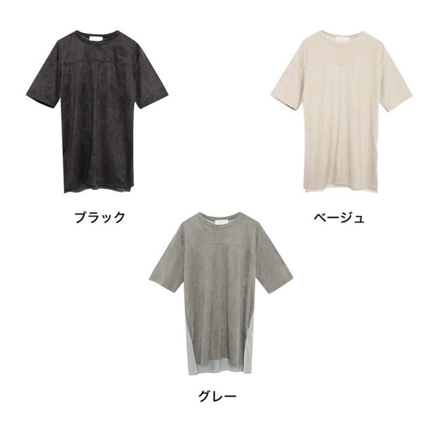 異なる生地を合せた感度の高い1着 スエードタッチ異素材切替えTシャツ トップス/カットソー・Tシャツ 2