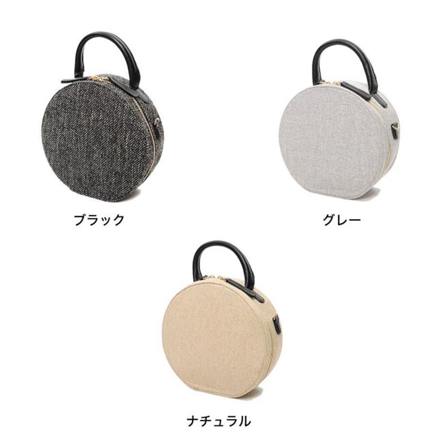 トレンドのサークルバッグをツイード調の風合いで上品にサマーツイードサークルショル… 2