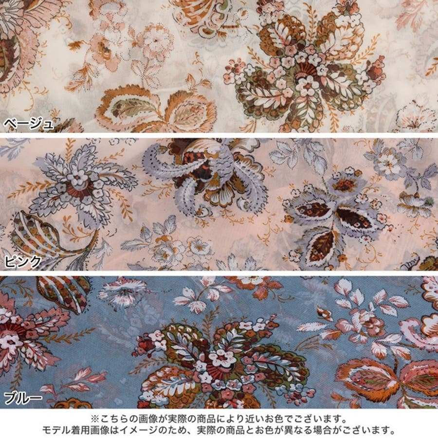 軽やかで上品な花柄ジャンスカ ペイズリー花柄ジャンパースカート ボトムス/スカート/ロング・マキシ丈(76cm〜) 9