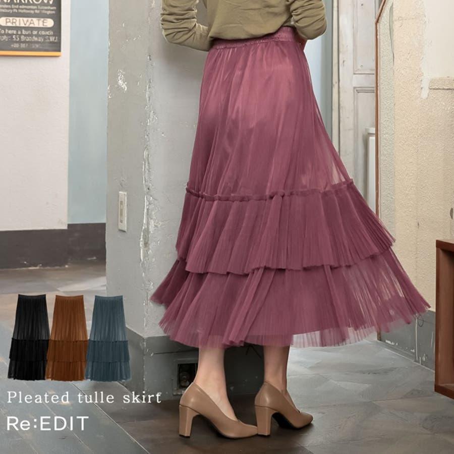 立体的なプリーツが目を惹くエレガントなプリーツスカート 1