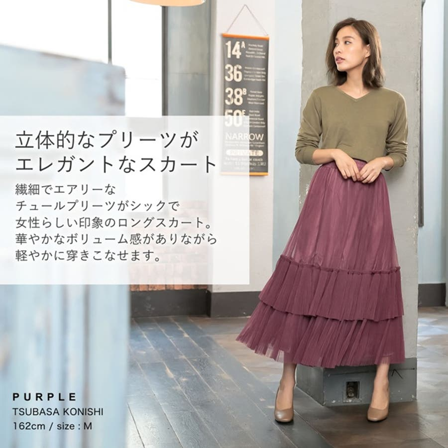立体的なプリーツが目を惹くエレガントなプリーツスカート 4