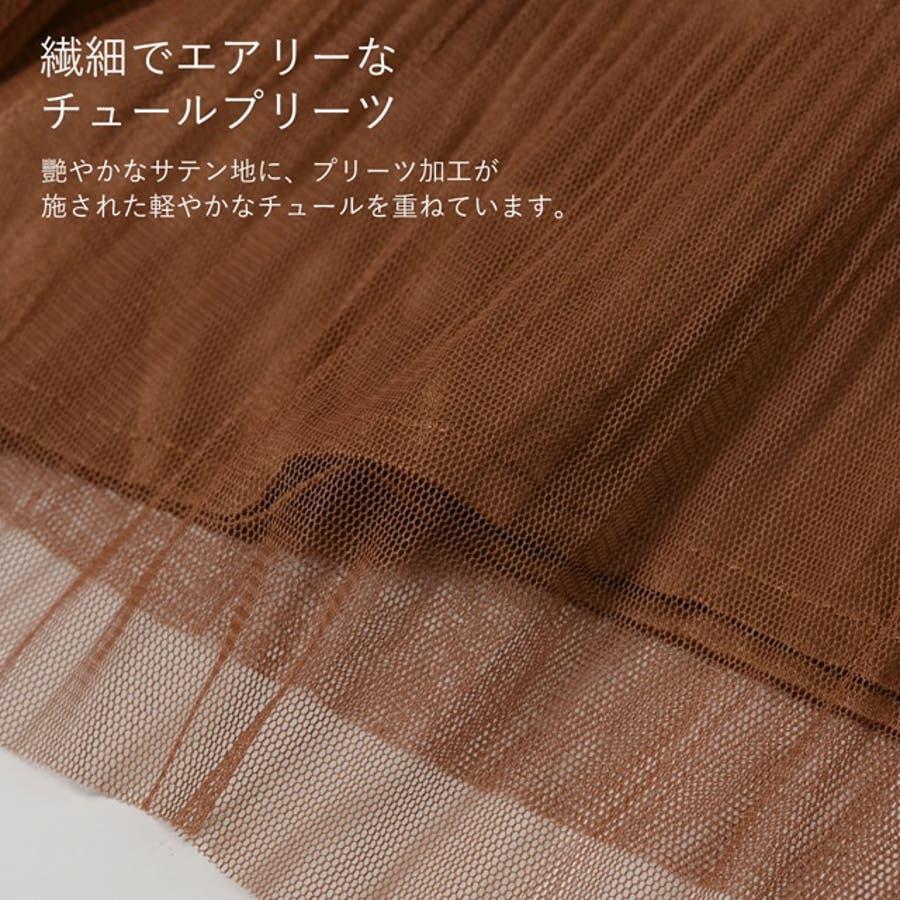 立体的なプリーツが目を惹くエレガントなプリーツスカート 5
