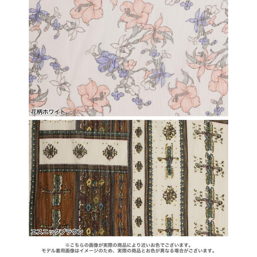 羽織りとしてもワンピースとしても使えるガウンカーディガン 7
