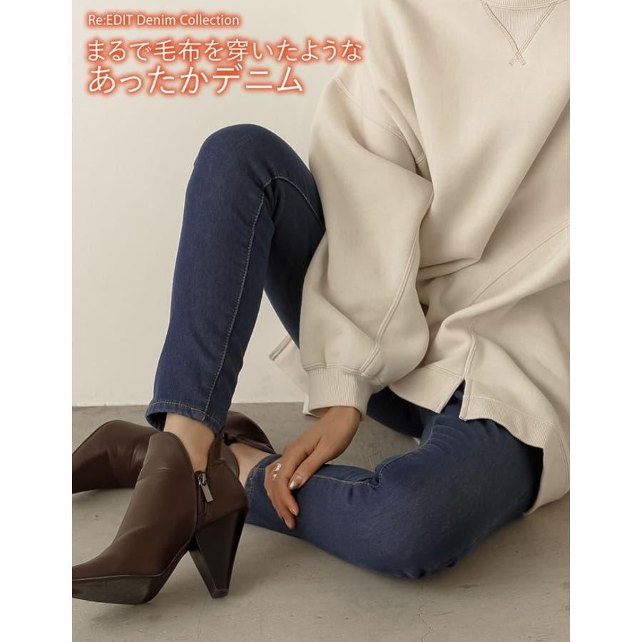 すっきり見えするあったかデニムでさよなら重ね履き あったか裏ベロアフリーススキニーデニム パンツ/デニムパンツ 4