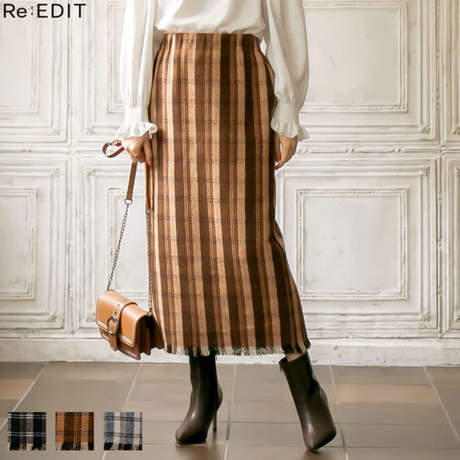 シーズンムードを高めてくれるウォーミーなチェック柄スカート裾フリンジチェック柄タ… 1