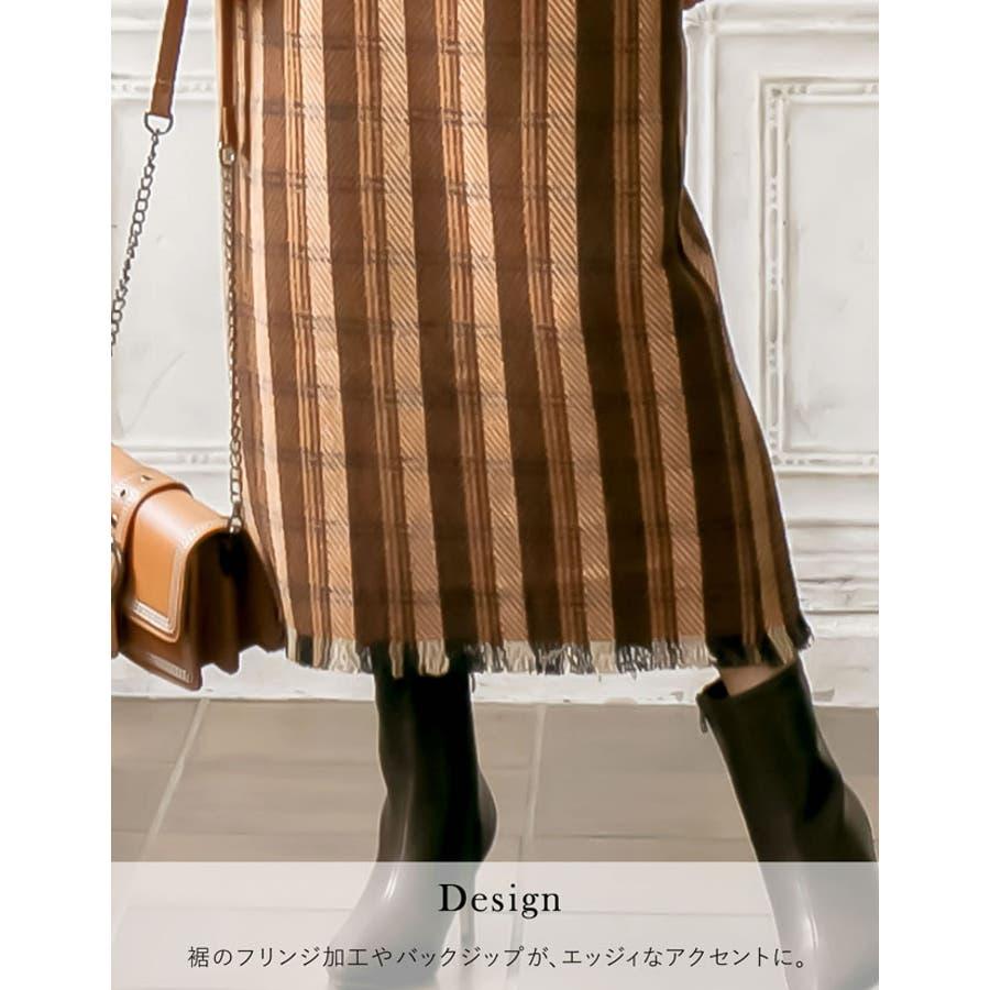 シーズンムードを高めてくれるウォーミーなチェック柄スカート裾フリンジチェック柄タ… 4