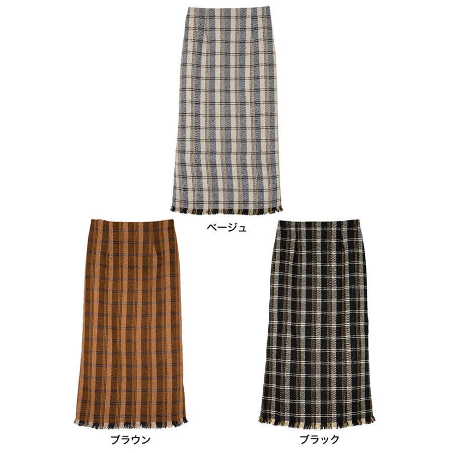 シーズンムードを高めてくれるウォーミーなチェック柄スカート裾フリンジチェック柄タ… 2