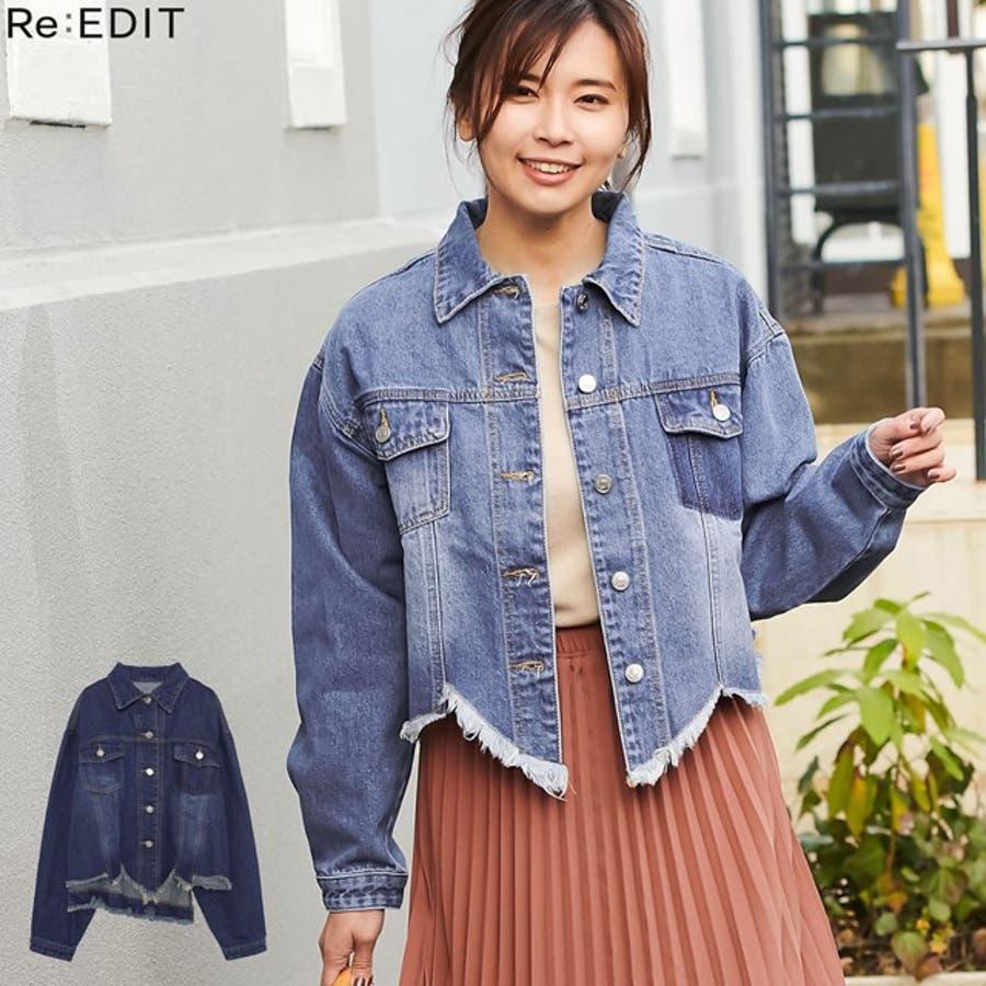 裾の断ち切りカットが印象的なデニムジージャン 風デニムジャケット アウター/ジャケット 1
