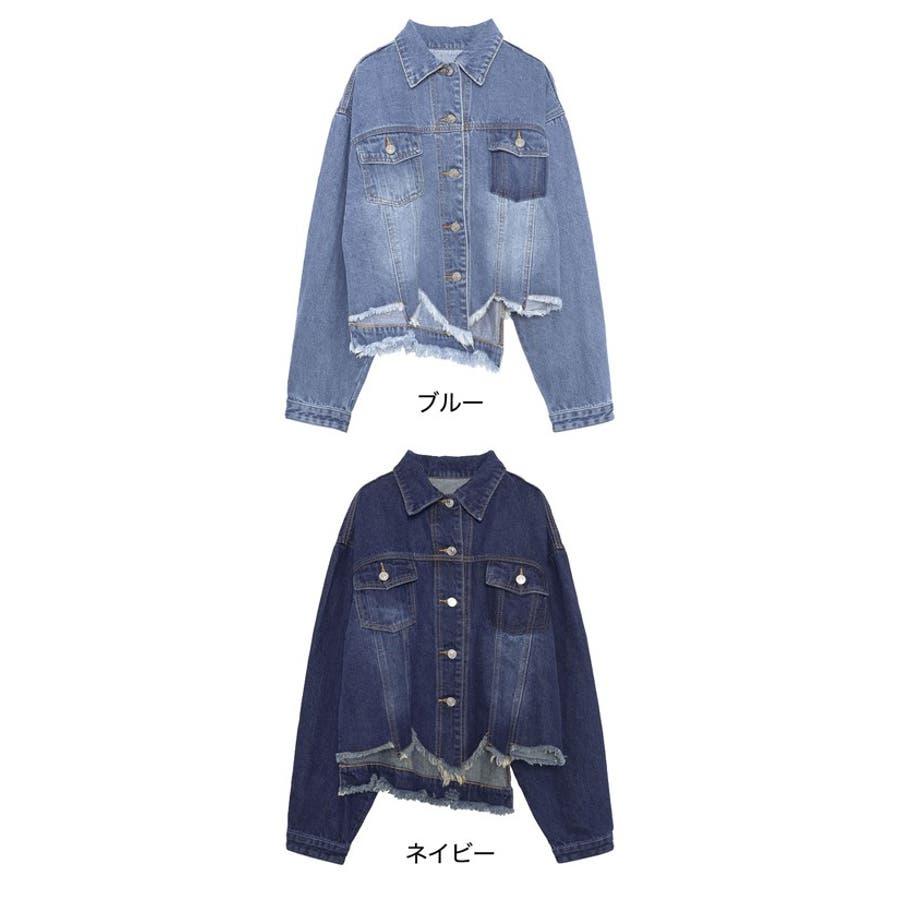 裾の断ち切りカットが印象的なデニムジージャン 風デニムジャケット アウター/ジャケット 2