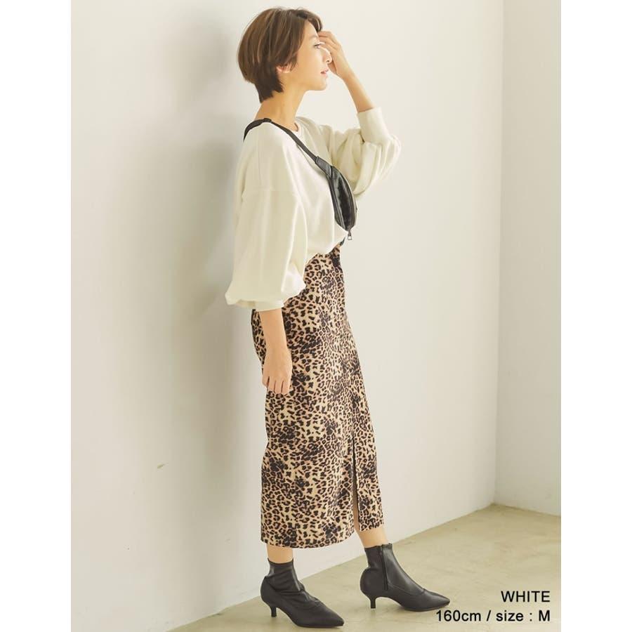 ボリュームスリーブで女性らしく着るスウェットトップス 7