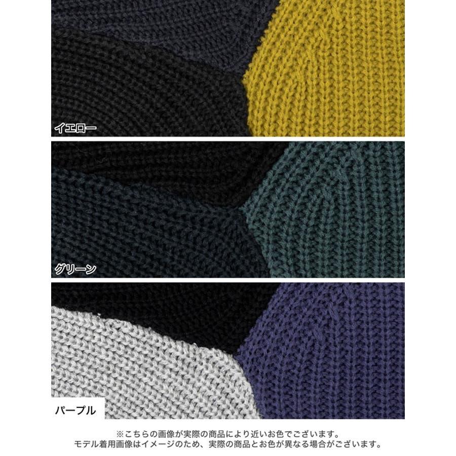 カラー切り替えが映えるデザインニット Vネック配色バルキーニットトップス トップス/ニットトップス 秋冬 新作 7