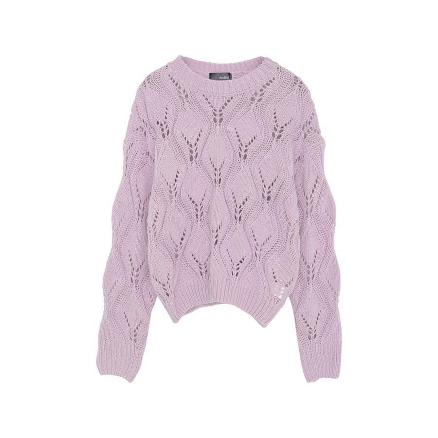 ひと味違う大人の女性の飾り編み かぎ編みニットトップス トップス/ニット/セーター 87