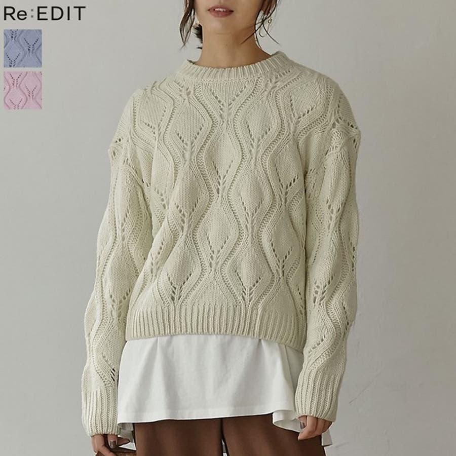 ひと味違う大人の女性の飾り編み かぎ編みニットトップス トップス/ニット/セーター 1