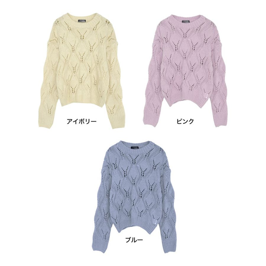 ひと味違う大人の女性の飾り編み かぎ編みニットトップス トップス/ニット/セーター 2