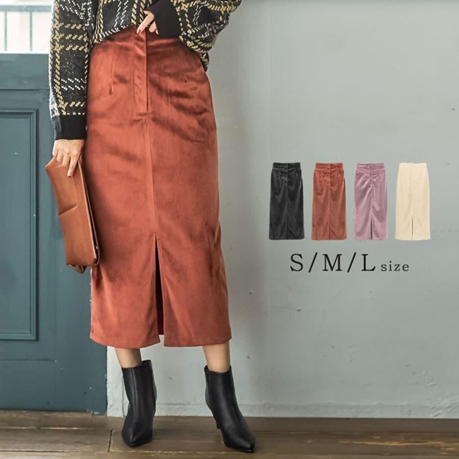 ベロアが引き出すしなやかな女性らしさ ベロアタイトスカート スカート/スカート 1