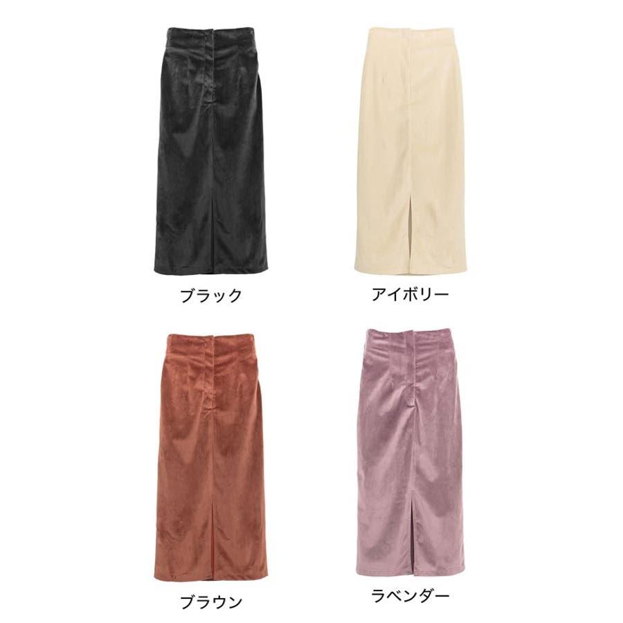 ベロアが引き出すしなやかな女性らしさ ベロアタイトスカート スカート/スカート 2
