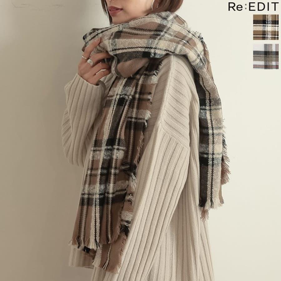 巻いて良し、羽織って良しのマルチなアイテム チェック柄フリンジビッグマフラー ファッション雑貨/マフラー/ショール 1