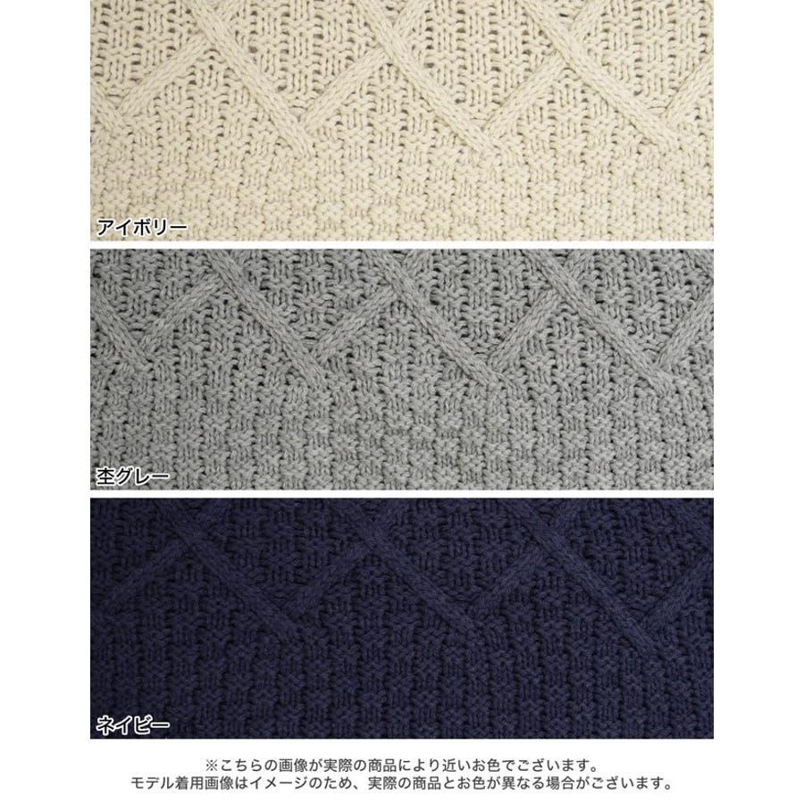 編み地の切り替えが魅力のデザインニット 編み地切替えハイネックニットプルオーバー 7