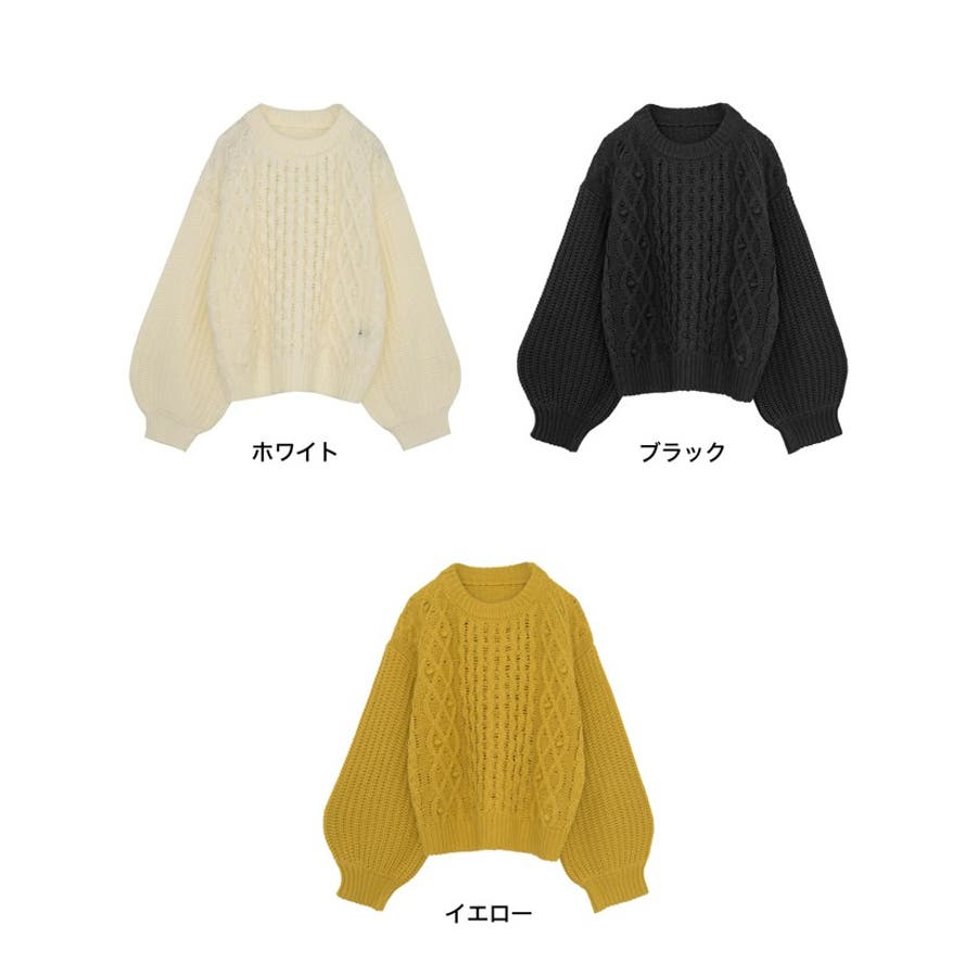 立体感のある編み目が愛らしいニットトップス 2