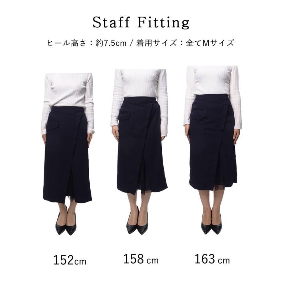 レイヤード風のドッキングデザインが目を引くデザインスカート 8