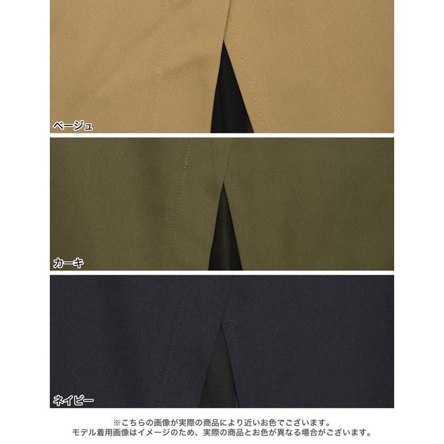 レイヤード風のドッキングデザインが目を引くデザインスカート 10