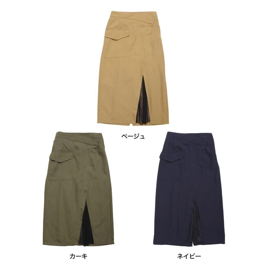 レイヤード風のドッキングデザインが目を引くデザインスカート 2