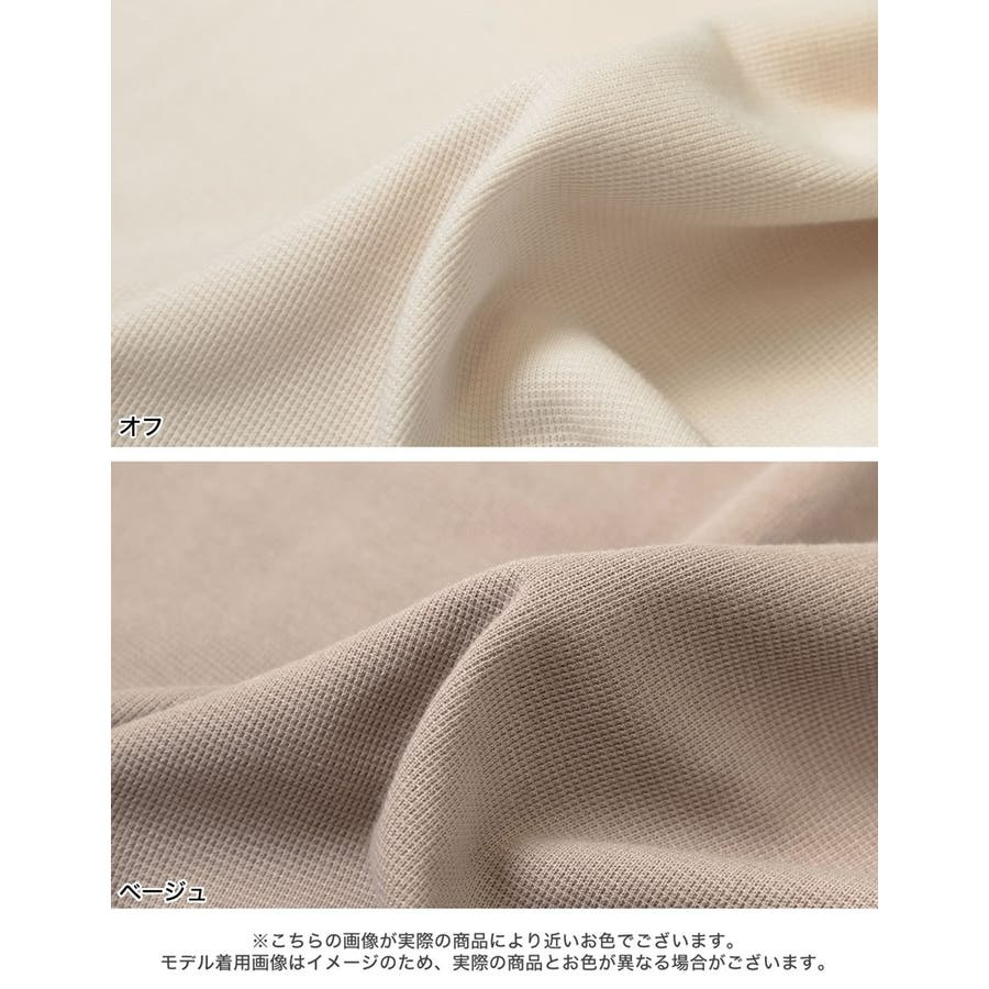 魅力的なタイトシルエットでノーブルな仕上がりに ミディ丈リブタイトスカート 3