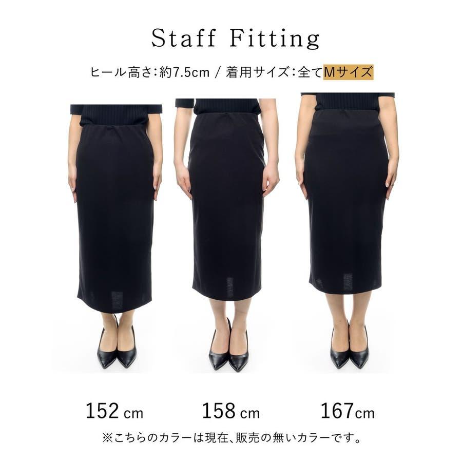 魅力的なタイトシルエットでノーブルな仕上がりに ミディ丈リブタイトスカート 5