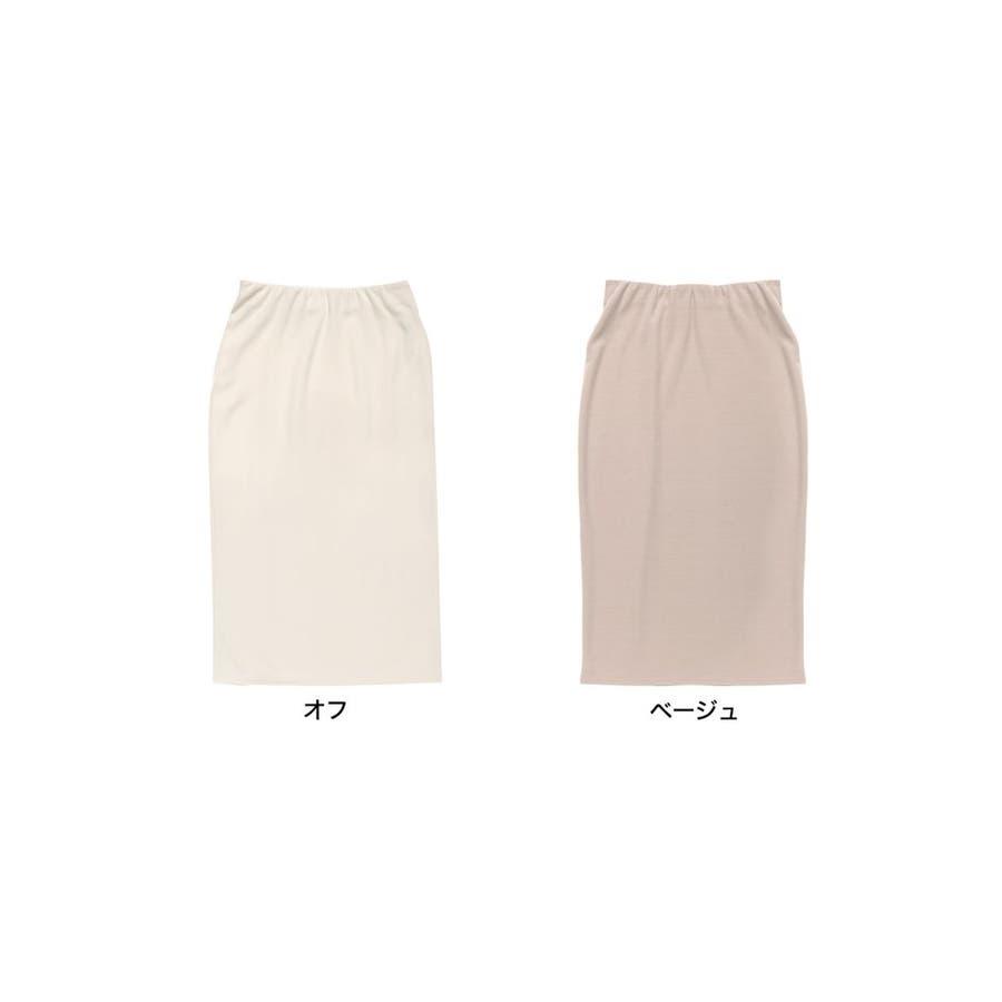 魅力的なタイトシルエットでノーブルな仕上がりに ミディ丈リブタイトスカート 2