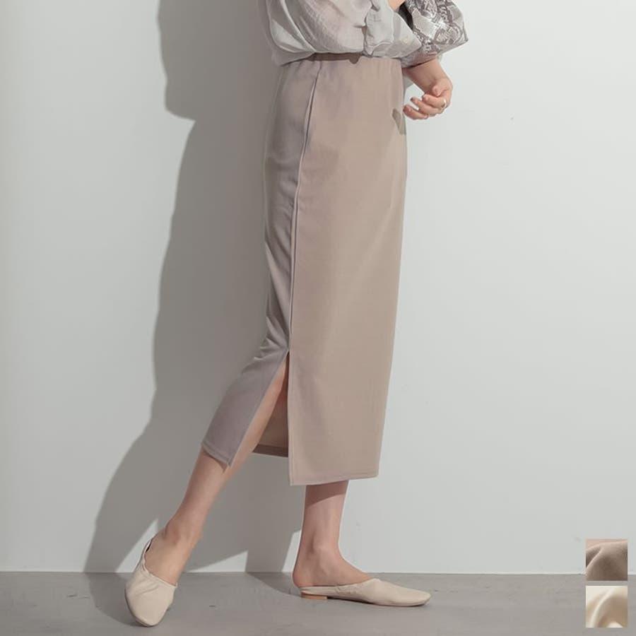 魅力的なタイトシルエットでノーブルな仕上がりに ミディ丈リブタイトスカート 1