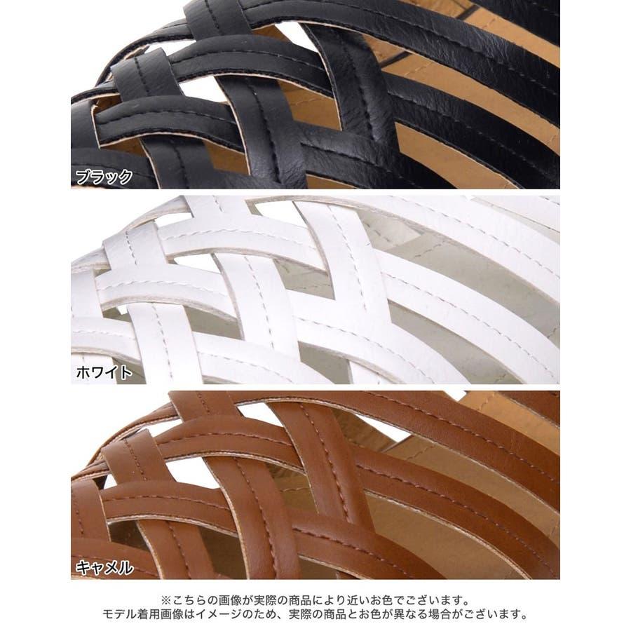 ロングシーズン使いやすい大人のメッシュサンダル 編み込みフラットサンダル シューズ 3