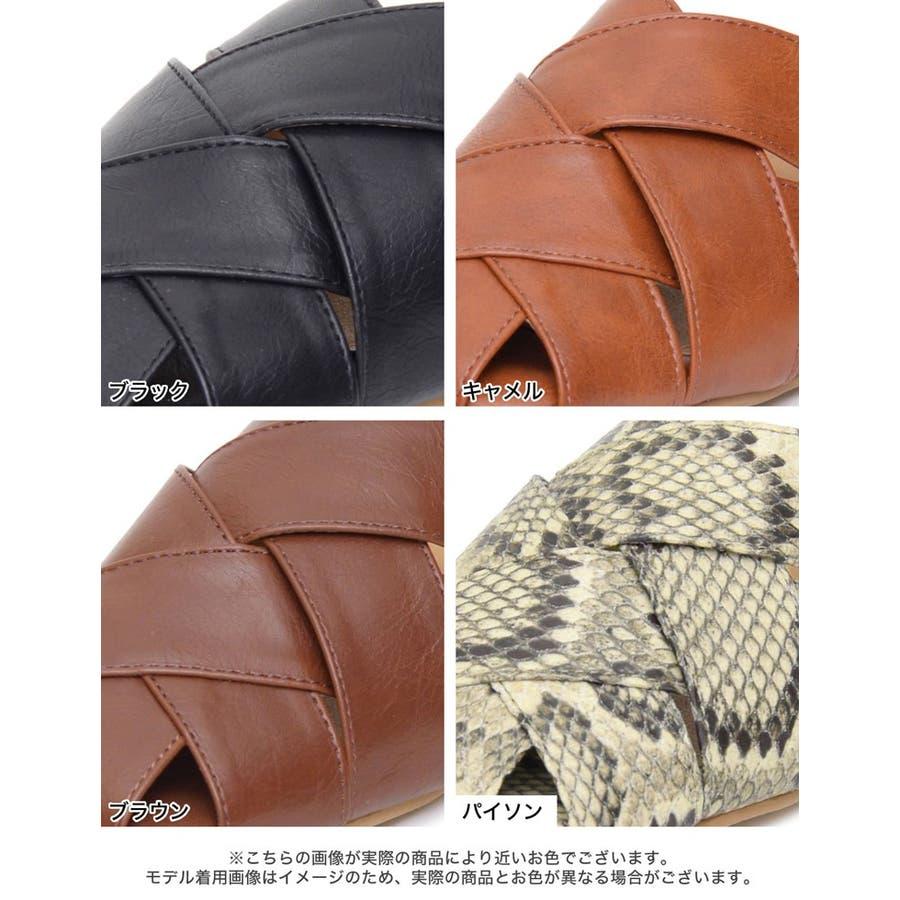 履きやすさとトレンドを備えた編み込みサンダル 3