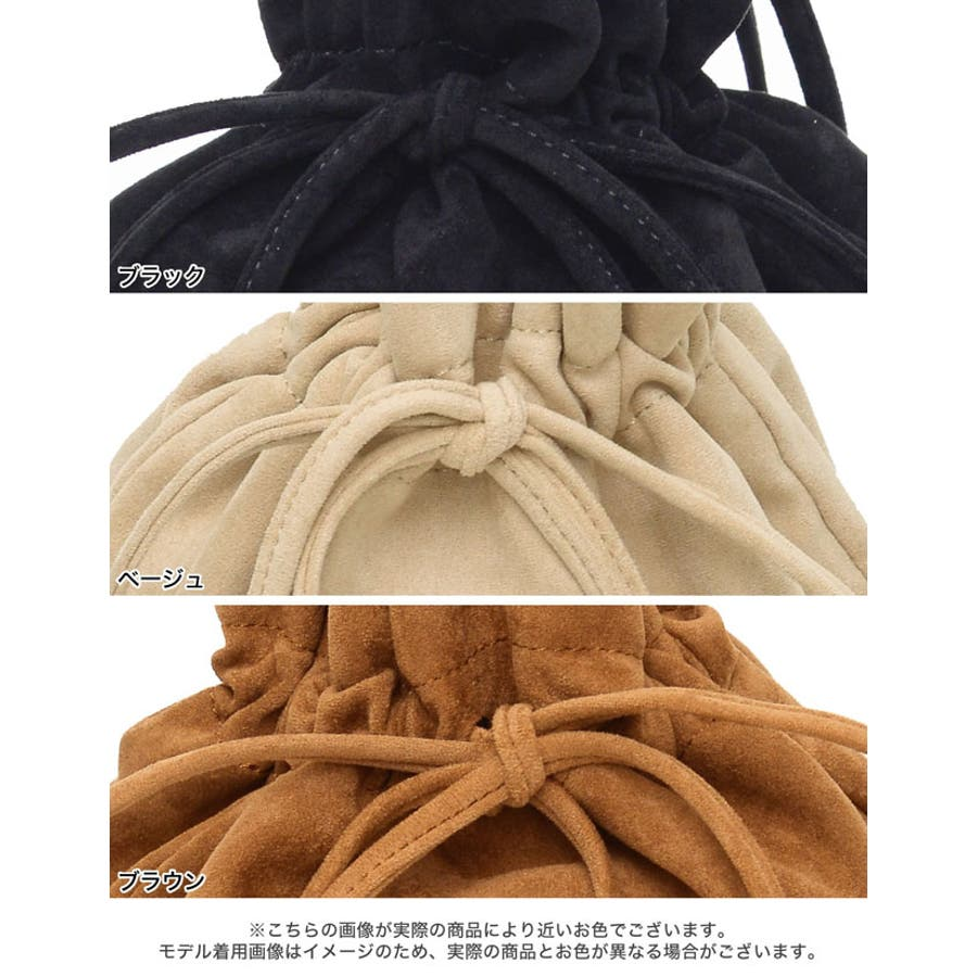 ce108e075d3d くたっとしたユーズド感が魅力の巾着バッグ [L.A.セレクト]フェイク ...