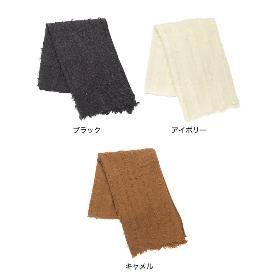 フリンジ加工で洗練されたナチュラルスタイルに フリンジストール ファッション雑貨/ストール/スヌード 2
