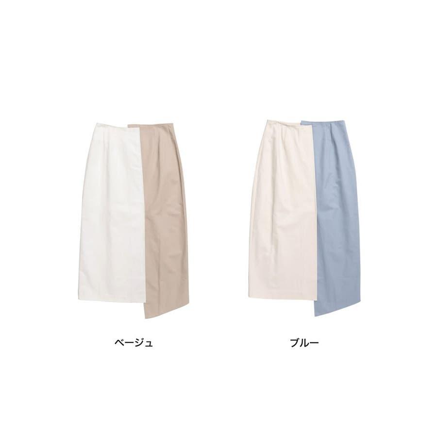 アーバンなバイカラースカート フロントスリットバイカラータイトスカート スカート/スカート 2