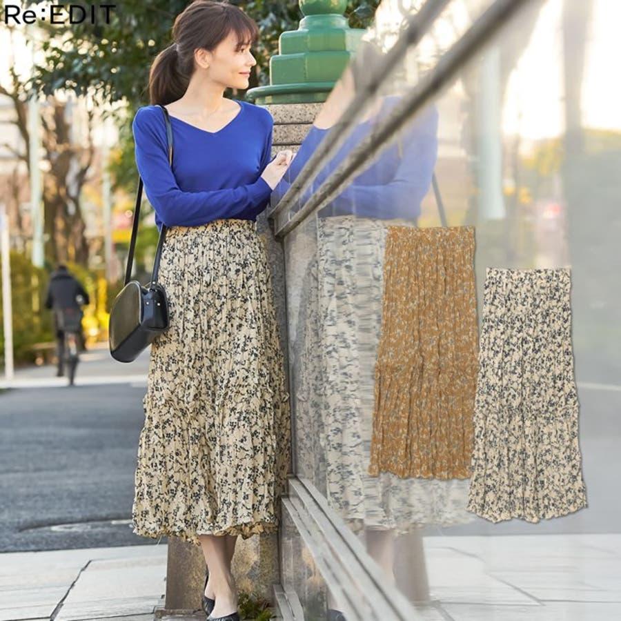 ナチュラルで飾らない大人の魅力を ヴィンテージライクシワ加工花柄プリーツスカート 1