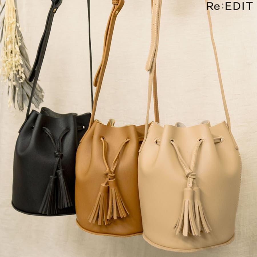 53cfd3986723 スタイリングを選ばないシンプルさが嬉しい フェイクレザー巾着バッグ ...