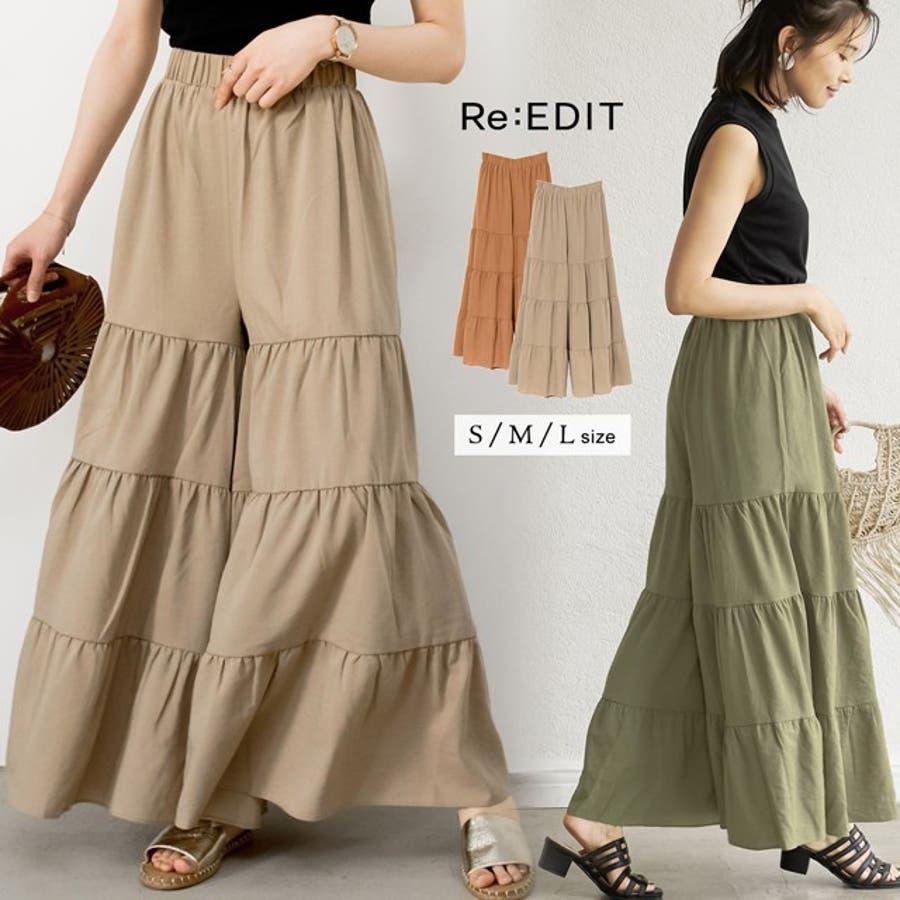 スカート見えするボリューム感が魅力 ティアードフレアワイドパンツ ボトムス 1