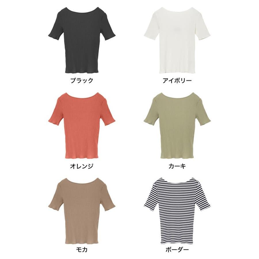 Tシャツ感覚で扱える、品のあるリブカットソー バックオープン五分袖コットンリブカットソートップス トップス/カットソー・Tシャツ 2