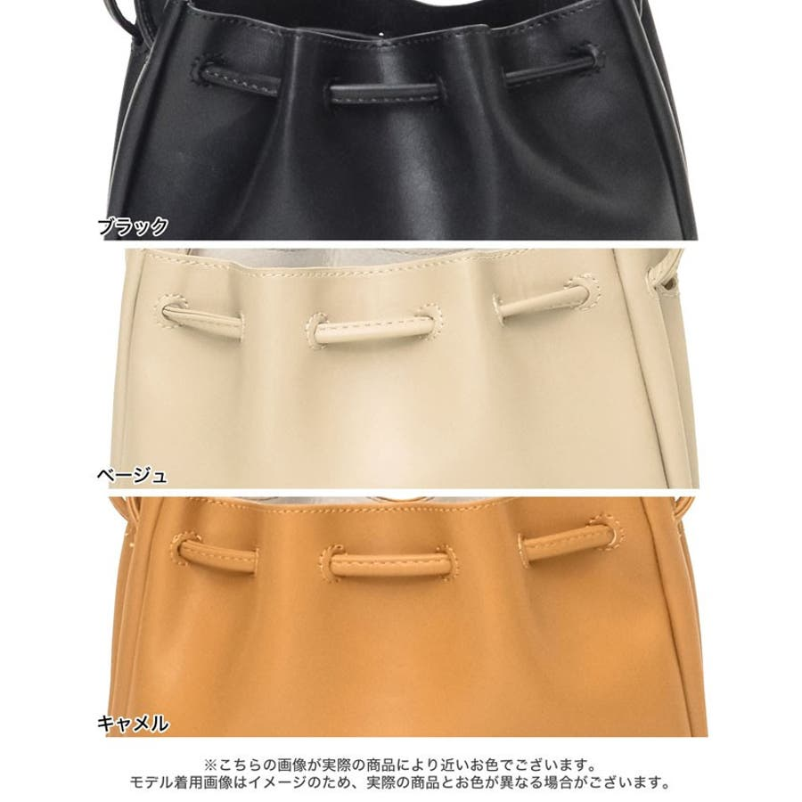 ちょっとしたお出掛けにぴったりな巾着バッグ ショルダー巾着バッグ バッグ/ショルダーバッグ 7