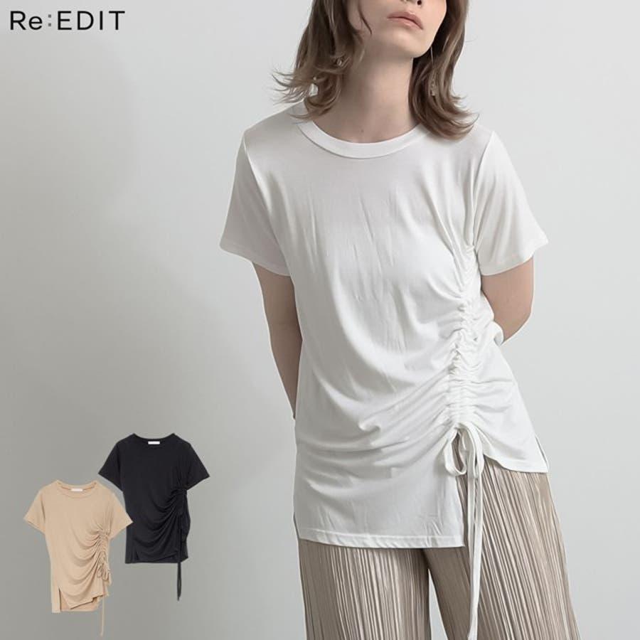 ワンランク上の大人のデザインTシャツ サイドドロストとろみTシャツ トップス 1