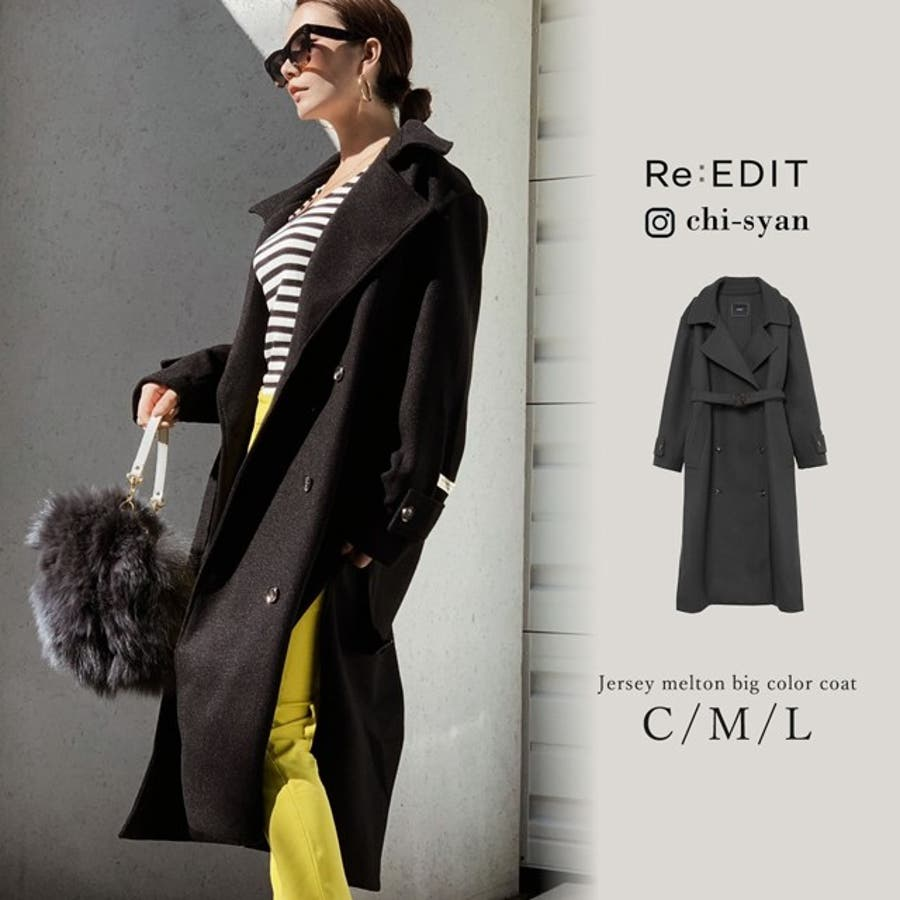 こなれた女性らしさを演出するトレンチ風デザイン ジャージーメルトントレンチデザインコート ジャケット/アウター/トレンチコート 1